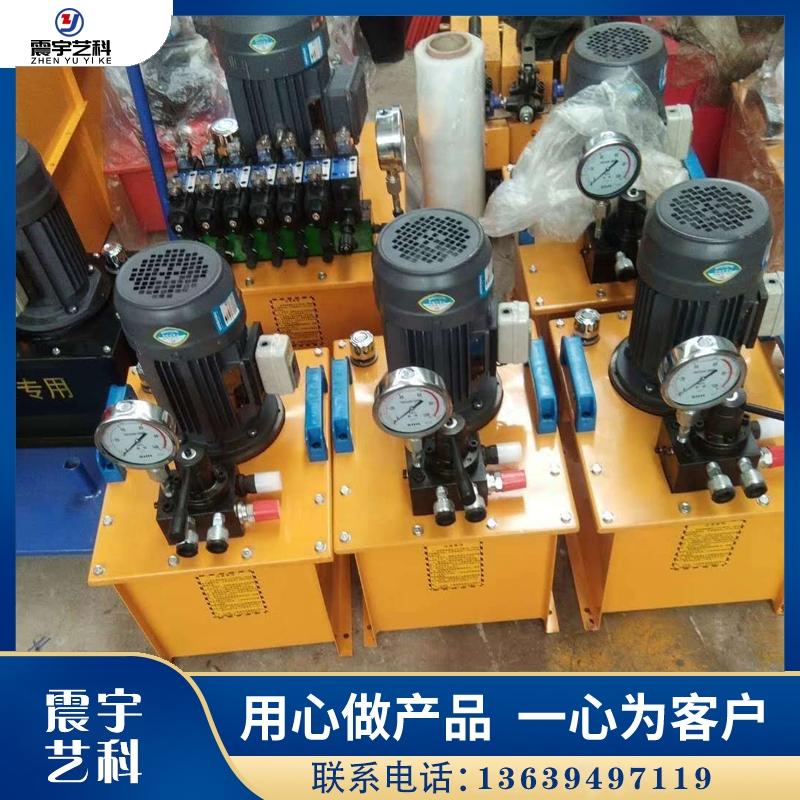 液压电动泵厂