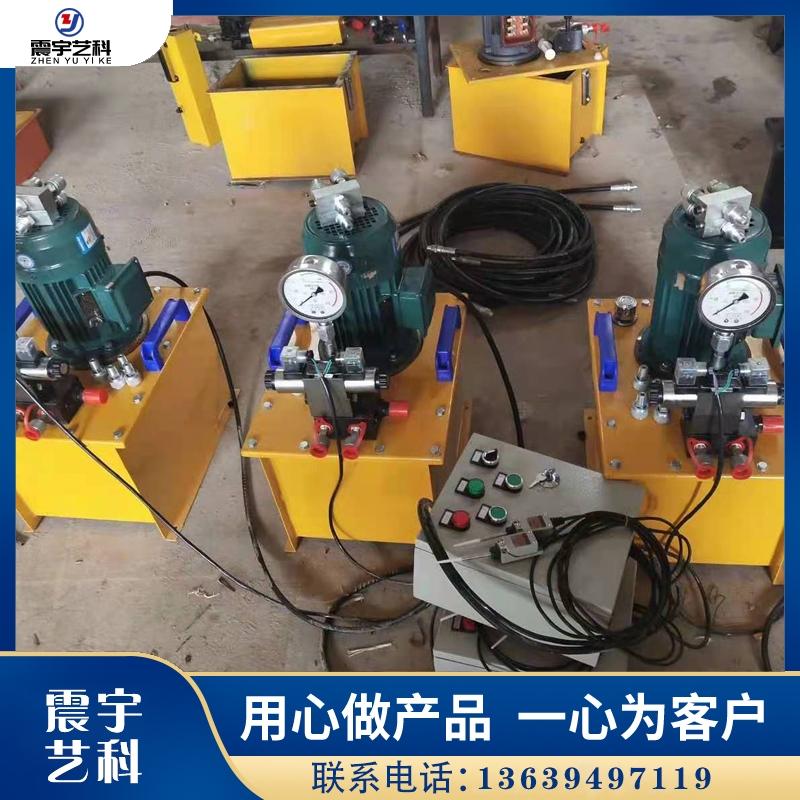 手动液压电动泵