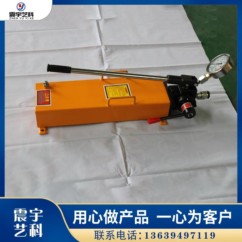 手动液压泵维修
