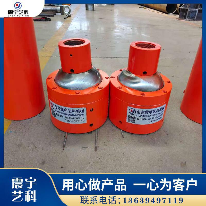 山东小液压油缸